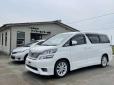 マイカーセンター金塚 の店舗画像