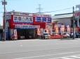 軽市場 大分花津留店 の店舗画像
