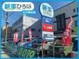 マッハ車検 大分東浜店の店舗画像