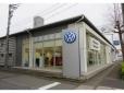 Volkswagen 館林 の店舗画像