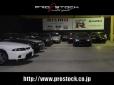 PROSTOCK Motor Sports の店舗画像
