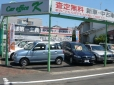 Car office K の店舗画像
