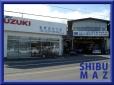 (有)渋川マツダ の店舗画像