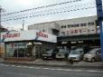 (有)三柿野モータース の店舗画像