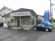 小野上自動車整備工場 の店舗画像