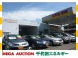 千代田エネルギー 小金井店の店舗画像