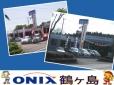 ONIX 鶴ヶ島 の店舗画像