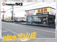 K Produce nice 守山店の店舗画像