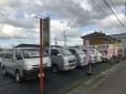 水原車輌販売 ハイエース新潟店の店舗画像