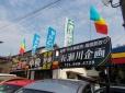 瀬川企画 本店の店舗画像