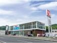 静岡ダイハツ販売 東静岡店の店舗画像