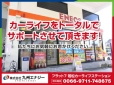(株)九州エナジー フラット7 若松カーライフステーションの店舗画像