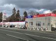 日産チェリー岩手販売(株) 盛岡北中古車センターの店舗画像
