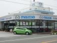 マツダオートザム掛川 の店舗画像