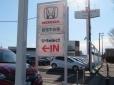 宮城ホンダ販売(株) U−Select六丁の目バイパスの店舗画像