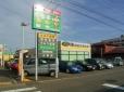 スーパーオークション (株)丸新エネルギー 小針店の店舗画像