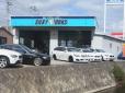 BMW専門店 シルキーワークスTKN の店舗画像