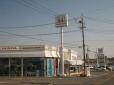 ホンダカーズ浜北中央・平口店 の店舗画像