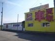 R・Aガレージ の店舗画像