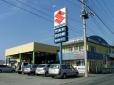大川モータース の店舗画像