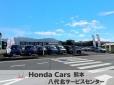 ホンダカーズ熊本 八代北サービスセンターの店舗画像