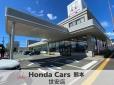 ホンダカーズ熊本 世安店の店舗画像