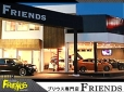 Car Service FRIENDS 本店ショールーム の店舗画像