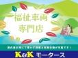 PRIME CARS プライムカーズ の店舗画像