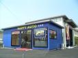 HAPPY AUTO筑紫野 の店舗画像