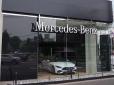 メルセデス・ベンツ中野 サーティファイドカーセンターの店舗画像