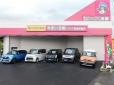 九州産交オートサービス すまいる館 八代工業高校前店の店舗画像
