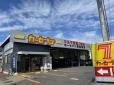市川カーファクトリー の店舗画像