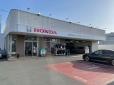 ホンダカーズ浜松 ホンダU−Select浜松中央の店舗画像