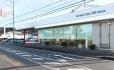 ホンダカーズ浜松 磐田北店の店舗画像