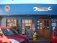 初生商会 の店舗画像