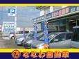 ななわ自動車株式会社 の店舗画像