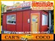 CAR'S COCO(カーズココ) の店舗画像