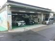AUTO SHOP RAINBOW の店舗画像