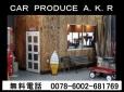 CAR PRODUCE A.K.R の店舗画像