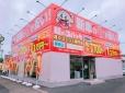 軽のコバック 岡山西市店の店舗画像