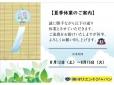 オリエントジャパン 2号店 の店舗画像