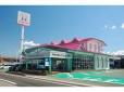 Honda Cars飛騨 高山昭和店の店舗画像