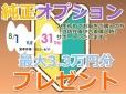 岐阜スズキ販売 U's STATION岐阜の店舗画像