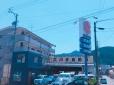 株式会社 大川井自動車 の店舗画像