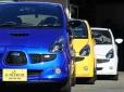 AUTO CRUISE の店舗画像