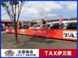 出雲商会 タックス伊万里の店舗画像