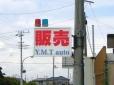Y.M.T auto の店舗画像