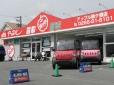 アップル アップル駒ヶ根店の店舗画像