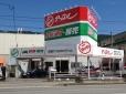 アップル アップル箕輪バイパス店の店舗画像