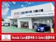 (株)ホンダカーズ長野中央 U−Select長野中央の店舗画像